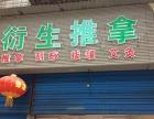出租江汉-常青15㎡门面800元/月