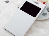 oppo R5 R2017 R3 1100 N1mini手机壳