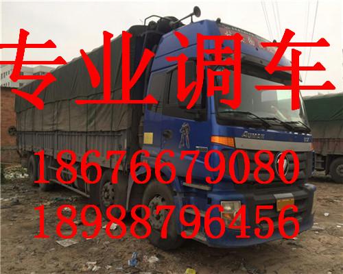 深圳到来宾回头车展厅设备搬迁平板车托运