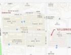 国兴 海航飞行公馆179.74平米写字楼出租