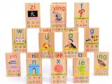 学拼音骨牌 多米诺游戏 婴幼儿早教玩具