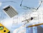 工程预算 投标文件编制