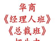 福建培训机构演讲口才,福建人力资源培训,福州财务管控