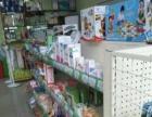 盈利母婴用品店转让(个人)