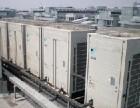 深圳宝安库存积压物资回收 民治空调 中央空调 二手设备回收