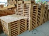 江门定制免熏蒸托盘免检木卡板实木栈板木地台板垫仓板叉车板厂家