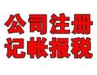 宁波注册公司,宁波主营营业执照公司年报