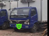 出租粤S牌4.2冷藏车