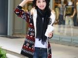 伊喜莱菲2014韩版女装外套秋冬针织开衫中长款毛衣 爆款加厚毛衣
