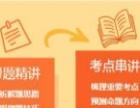 唐山一级建造师辅导班介绍—海德教育