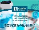 广西省基因检测加盟代理