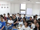 武汉网络营销培训就业班