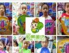 武昌鲁巷画画美术光谷附近的美术国画书法特长培训班
