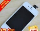 武汉苹果iphone维修中心手机4/5/6电池更换