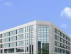 咸阳机场品牌园区定向开发