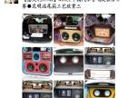 昭通炫车改:专业汽车音响改装灯光升级