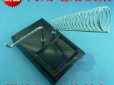 两用烙铁架 方形烙铁电烙铁架子 简便型烙铁架烙铁座 特价送海绵