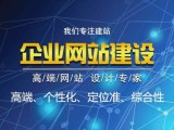 重庆网站设计电话 企业网站设计 一对一设计