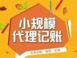百应通-权威品牌-武汉公司注册网