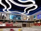 瑟中瑟影院加盟费多少 影城加盟热线 娱乐影院加盟