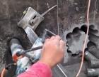 青海及周县水钻钻孔混凝土切割破碎