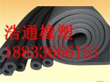 橡塑海绵板 B1级橡塑保温材料 河北橡塑板生产厂家