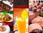 八味锅鱼火锅市场怎么样呢?加盟投资需要多少钱?