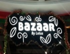 Bazaar By Lotus Bazaar By Lot