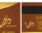 扬州本地收银机,点餐机,点单机,点菜机系统软件安装公司