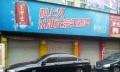 西南商贸城底楼临街商铺