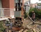 苏州打小深井-苏州钻小深井-深井水泵销售维修