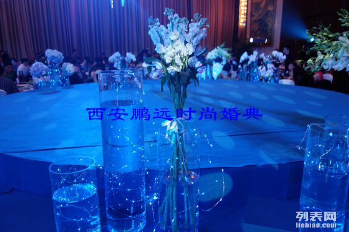 西安婚礼庆典公司,南郊长安路鹏远婚庆