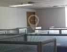 空间家-怀柔金地大厦写字楼租赁,户型方正90平
