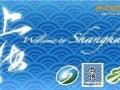 上海购物卡回收 上海超市卡回收 上海月饼券回收