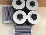 蘇州黎明液壓油過濾器銷售商