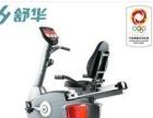 舒华SH-5000R卧式健身车