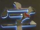 重庆厂家专业制作不锈钢发光字,标识标牌