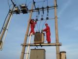 沧州电力安装生产制造企业在用电时要了解以下