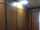 永中金属大厦写字楼200平米办公装出租