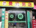 曼玲粥店是谁开的 曼玲粥店是加盟的吗 曼玲粥店加盟官网
