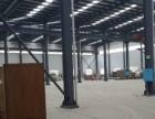 (实惠型)长沙开福区北山镇3200平米钢构厂房出租