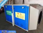 环保设备 炬森环保设备 环保设备专业生产厂家
