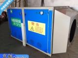经济高效环保设备 环保除尘设备 工业除尘环保设备