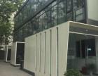 北京市西城区西什库大街独栋带小院出租有燃气