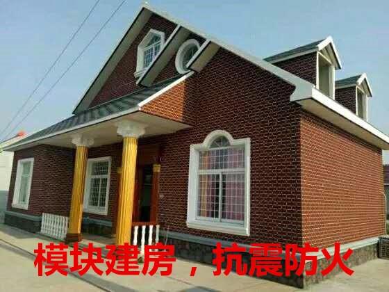 eps模块建房,成本低,图纸免费,施工简单速度快,抗震防潮