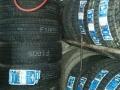 轮胎,雪地胎进价处理  主要集中在桑塔纳、qq、面