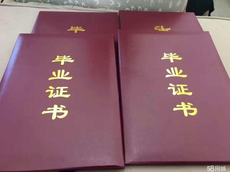 苏州/甪直/南港自考培训,提升学历有什么好处?