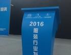 广州全市承办会议茶歇 冷餐会 中西自助餐 酒会