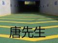 环氧地坪漆施工,水泥固化地坪施工,地面硬化地坪