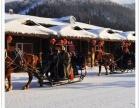 亚雪全景:哈尔滨-亚布力-中国童话雪乡-雾凇双飞6日游 ▎特价发